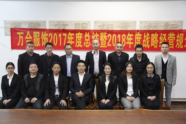 广东万合科技有限公司_才通国际人才网_job001.cn