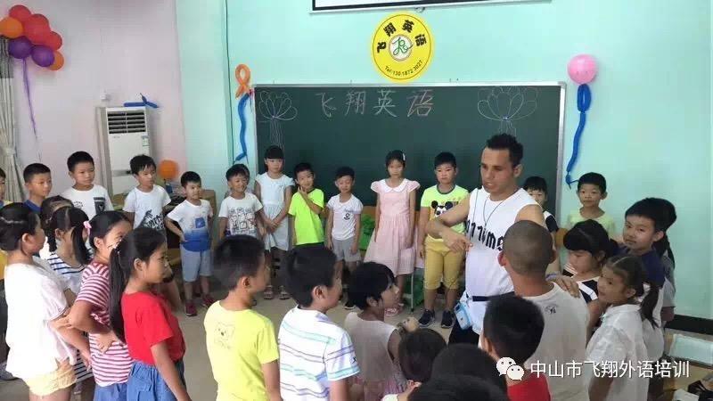 中山市飞翔外语培训中心_才通国际人才网_job001.cn
