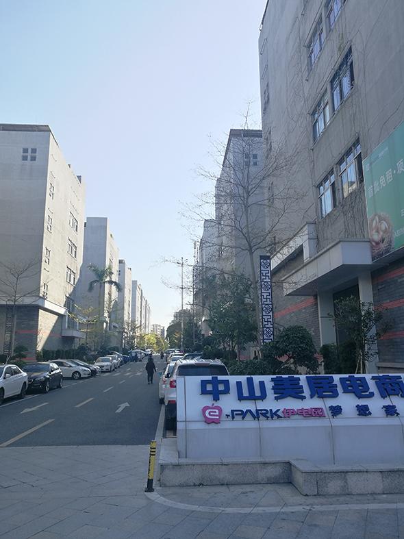 中山顿开照明科技有限公司 _才通国际人才网_job001.cn