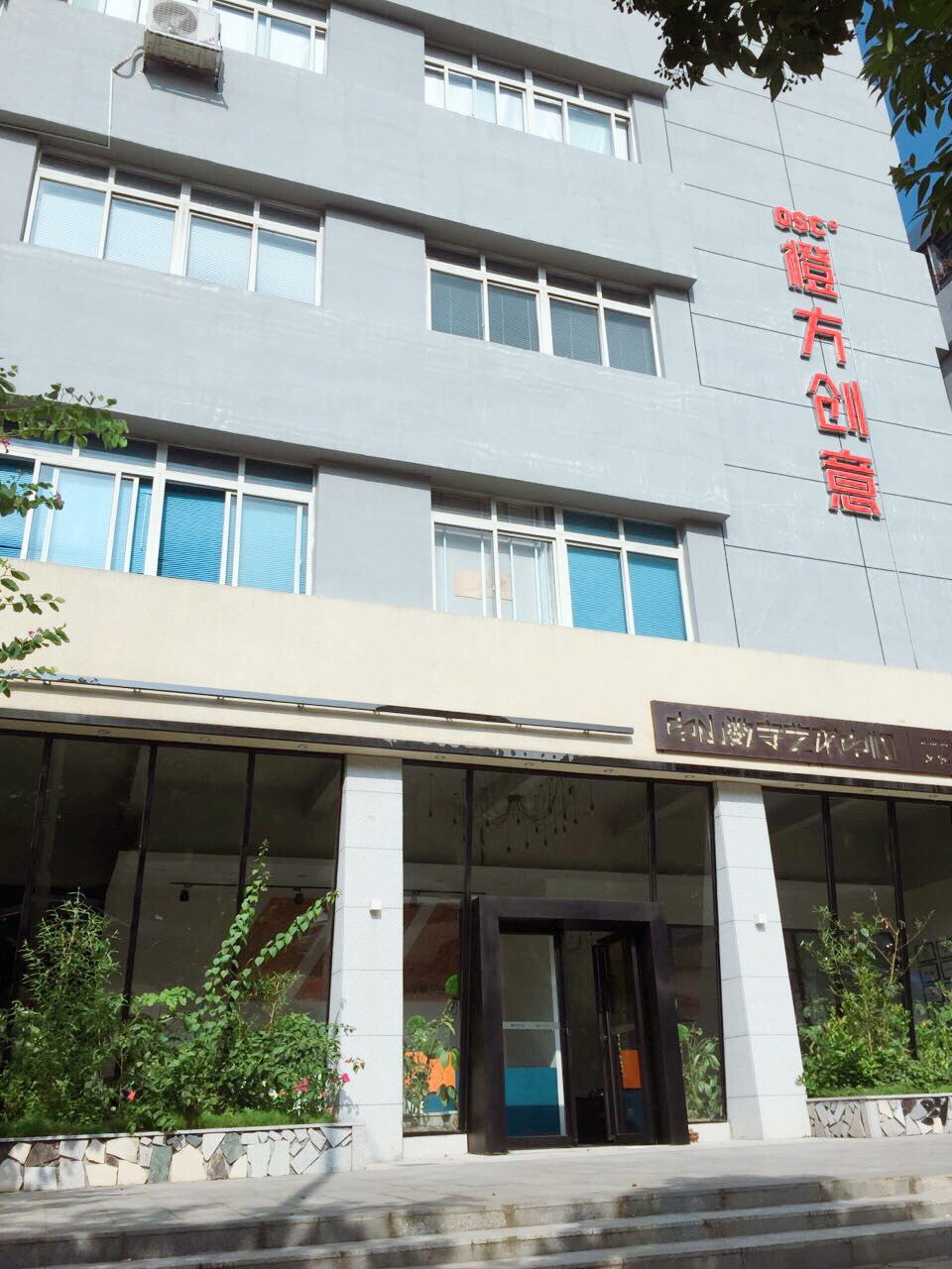 广东橙方文化发展有限公司 _才通国际人才网_www.nnf3.com