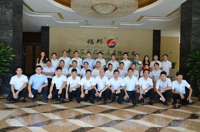 中山市富邦家具有限公司_才通国际人才网_job001.cn