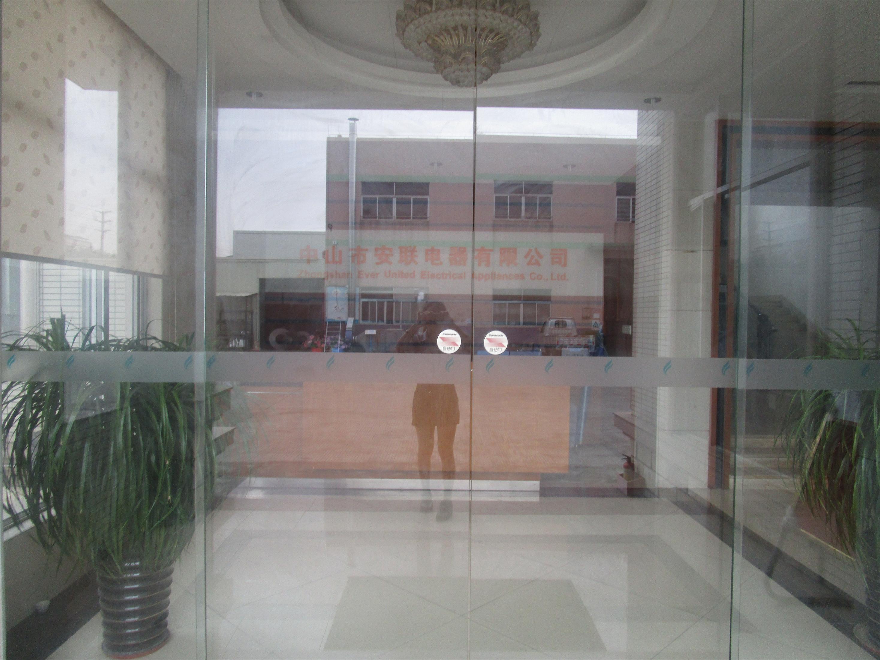 中山市安联电器有限公司_才通国际人才网_www.f8892.com