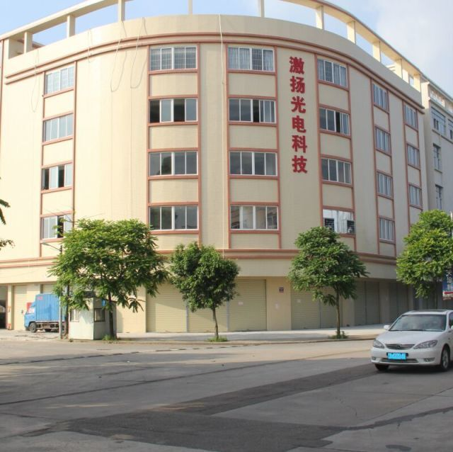 中山市激扬光电科技有限公司_才通国际人才网_job001.cn