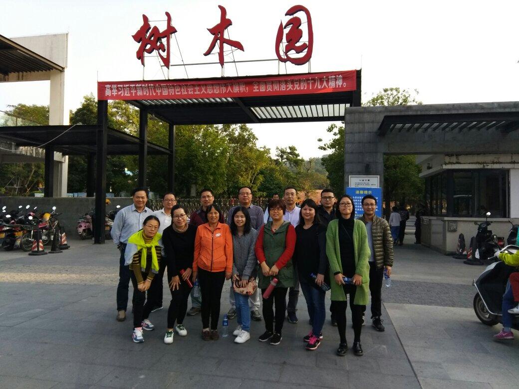 中山市公路工程有限公司_才通国际人才网_job001.cn