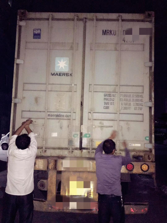 中山市森德照明有限公司_才通国际人才网_job001.cn