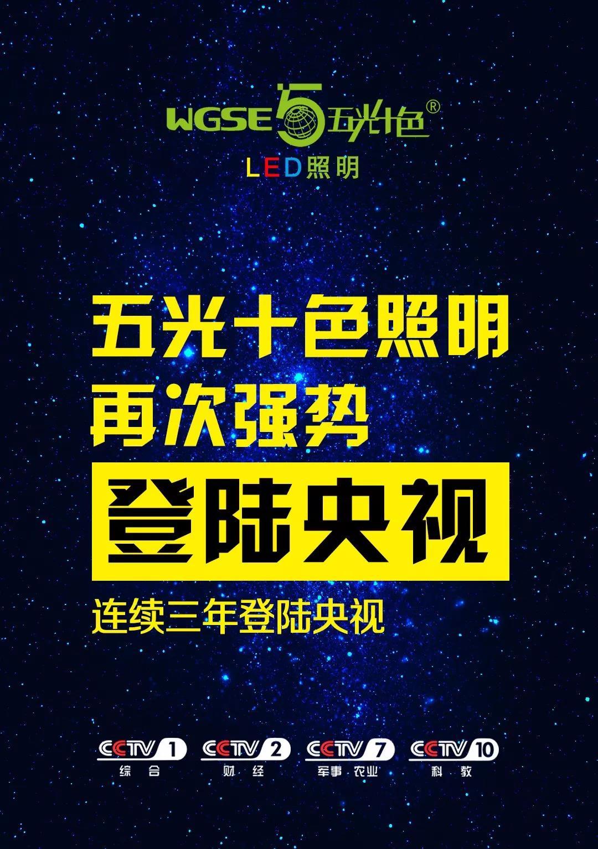 广东亮信光电科技有限公司_才通国际人才网_job001.cn