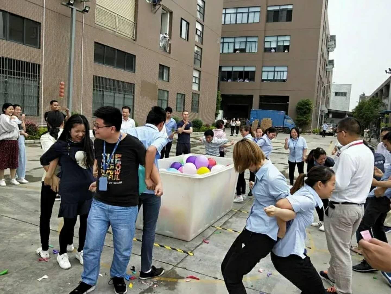 广东欧曼科技股份有限公司_才通国际人才网_job001.cn