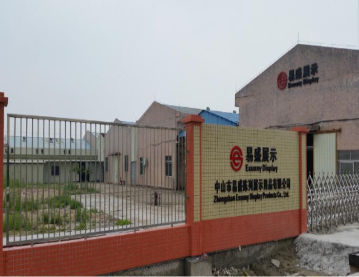 中山市易盛陈列展示用品有限公司_才通国际人才网_job001.cn