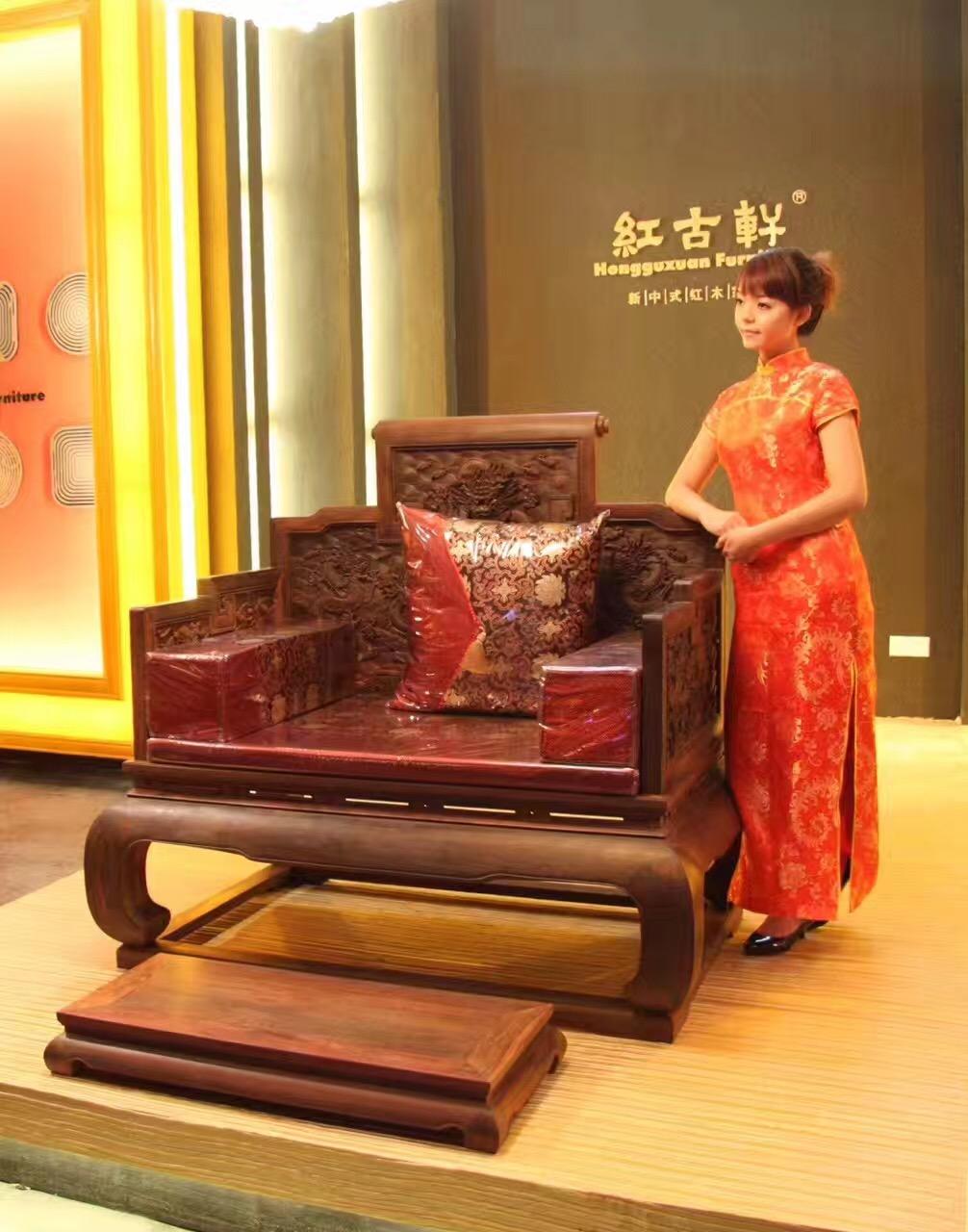 中山市红古轩家具有限公司_才通国际人才网_job001.cn