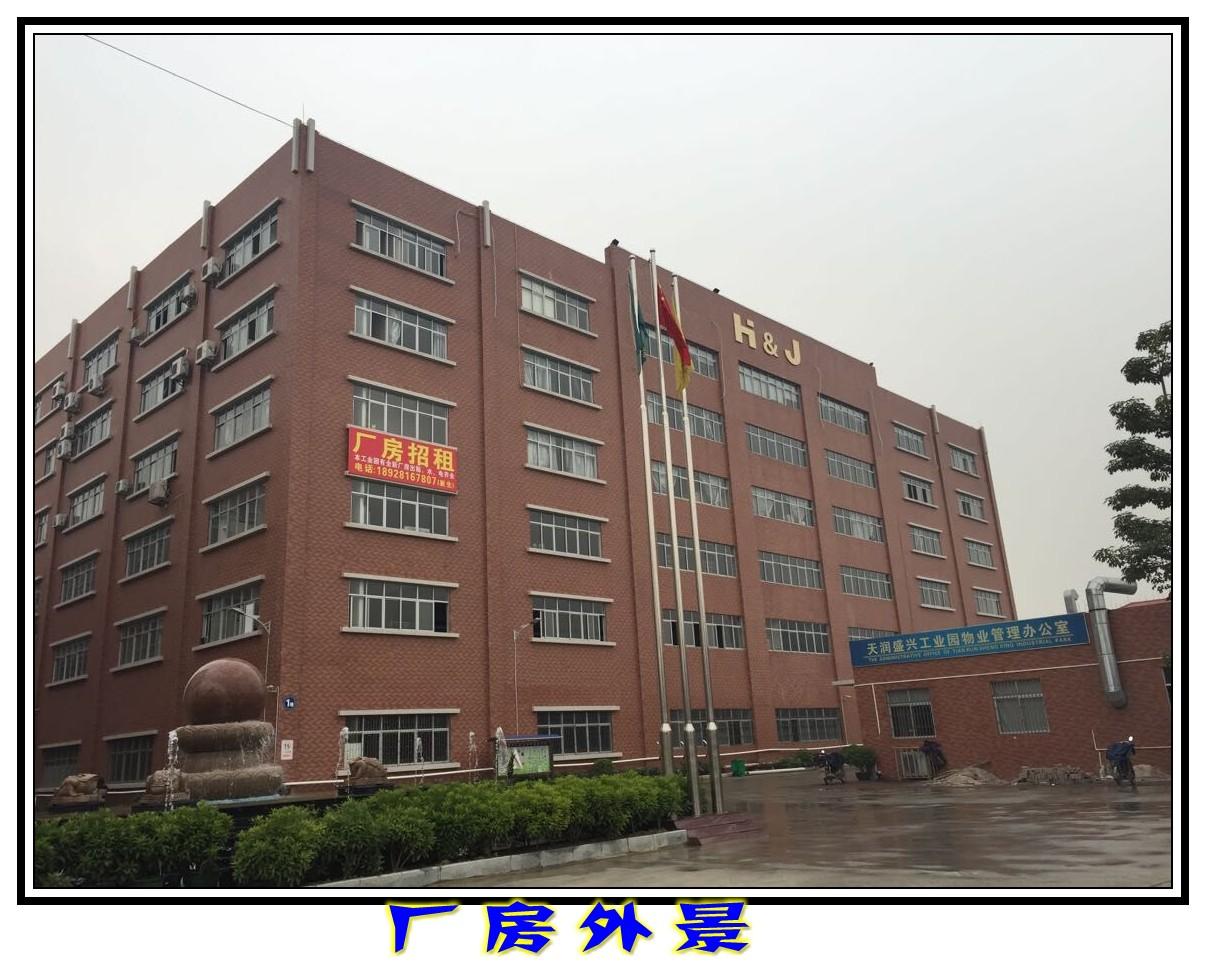 中山九和新电器科技有限公司_才通国际人才网_job001.cn