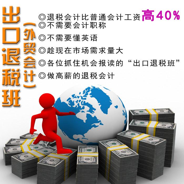 佛山市百悦会计咨询有限公司 _才通国际人才网_job001.cn