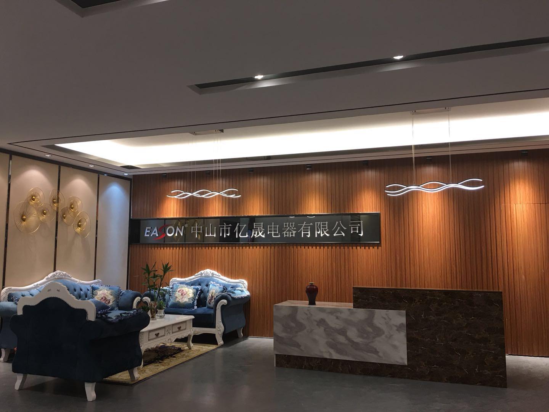中山市亿晟电器有限公司_才通国际人才网_job001.cn