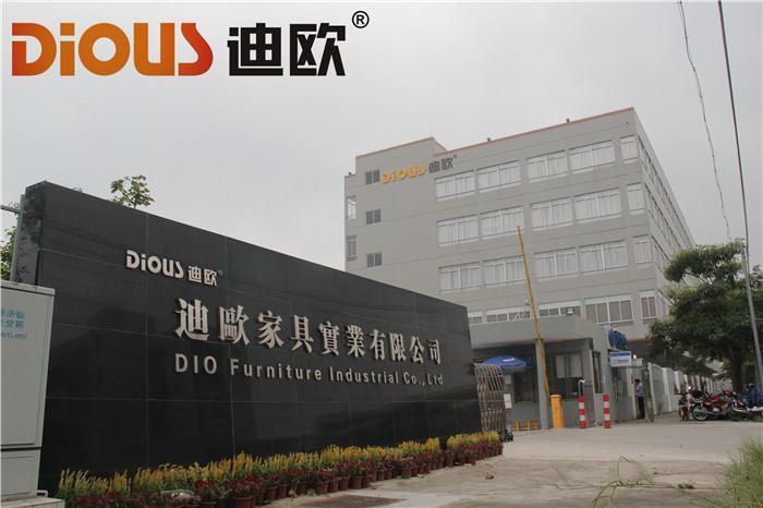 广东迪欧家具实业有限公司 ._才通国际人才网_job001.cn