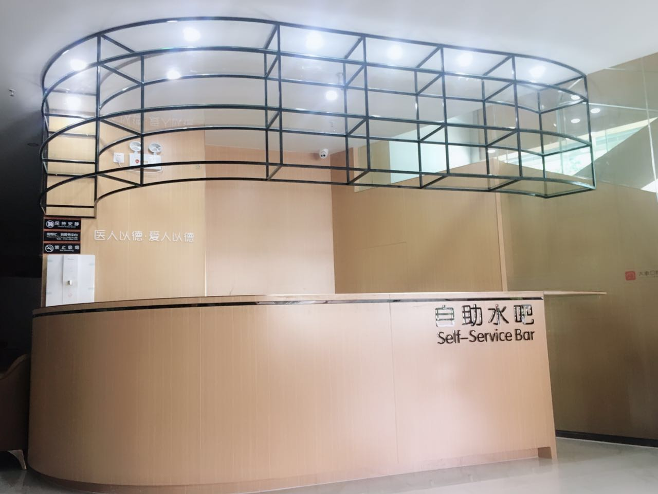 中山大象口腔医院有限公司_才通国际人才网_job001.cn