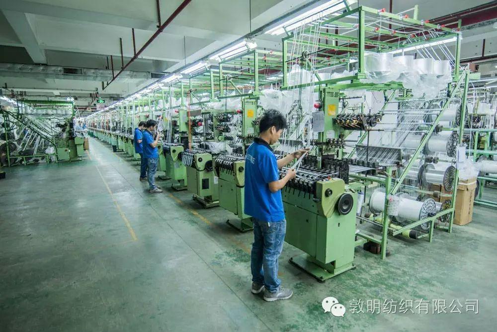 中山敦明纺织有限公司_才通国际人才网_job001.cn
