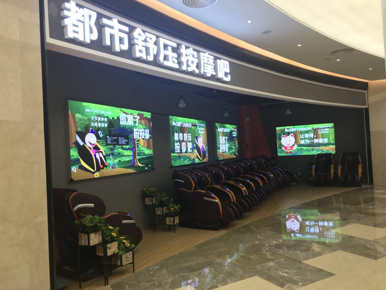 中山市乐活体育用品有限公司_才通国际人才网_job001.cn