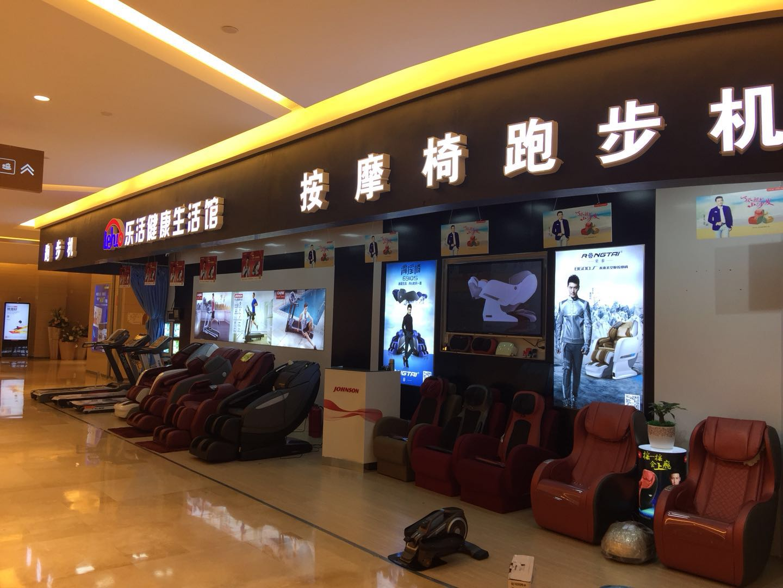 中山市樂活體育用品有限公司_才通國際人才網_job001.cn