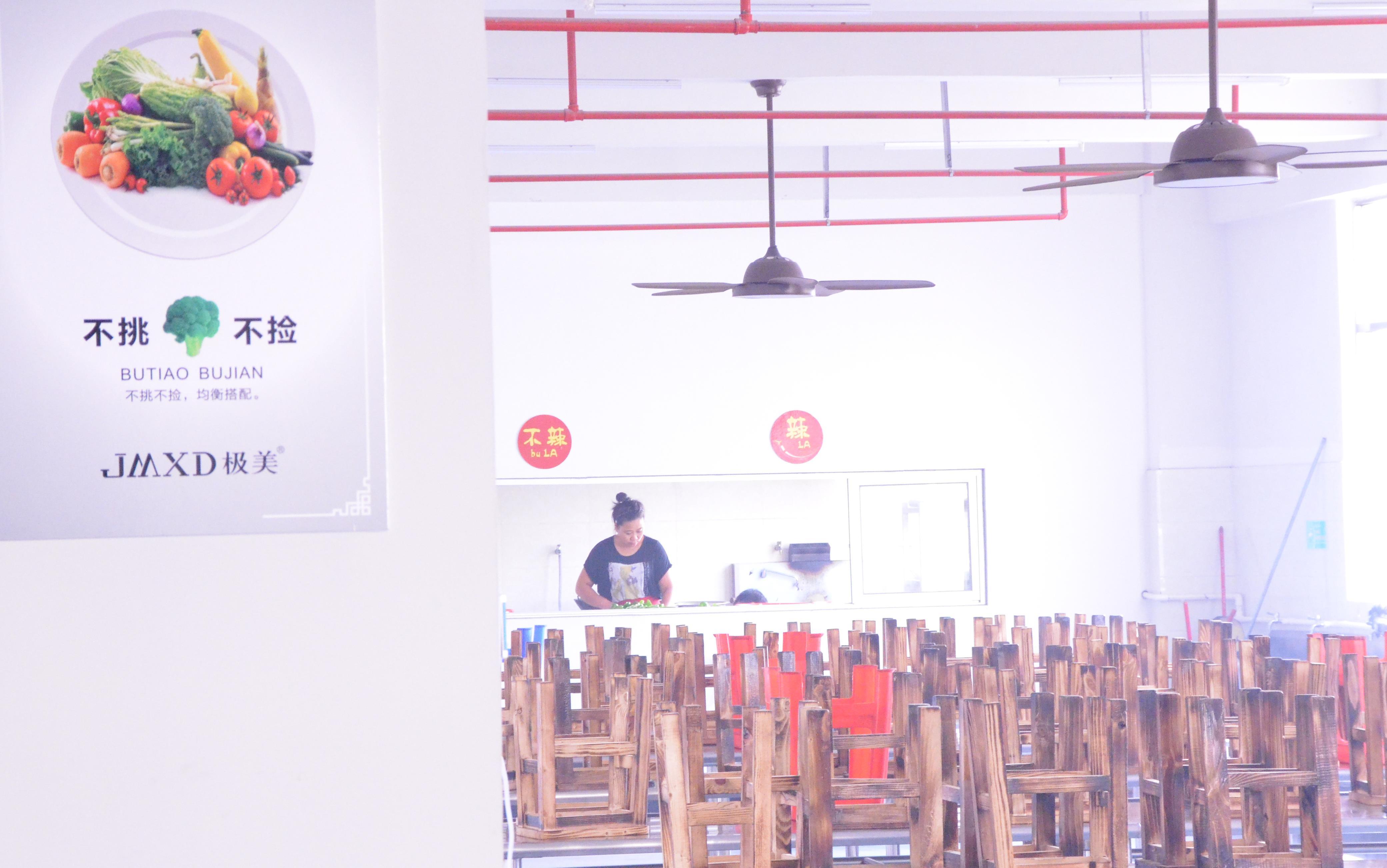 中山市极美照明电器有限公司. _才通国际人才网_job001.cn