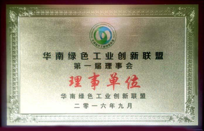 廣東中強環保設備工程有限公司_才通國際人才網_job001.cn