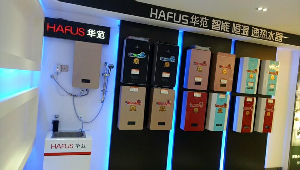 中山市华范电器科技有限公司_才通国际人才网_job001.cn