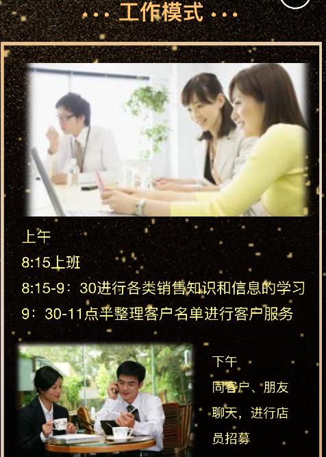 中国人寿保险股份有限公司中山分公司三乡网点 _才通国际人才网_job001.cn