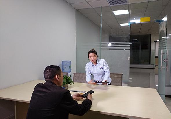 庄泽(中山)智能电子科技有限公司_才通国际人才网_job001.cn