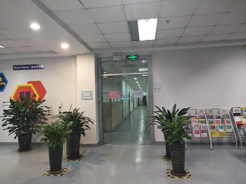 中山市宇王安防科技有限公司 _才通国际人才网_job001.cn
