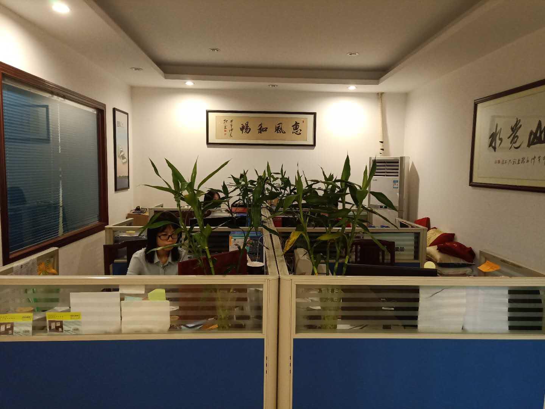中山市集古韵今家具有限公司_才通国际人才网_job001.cn