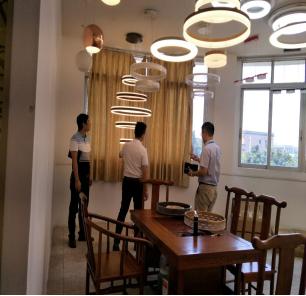 中山市巨达来灯饰有限公司_才通国际人才网_job001.cn