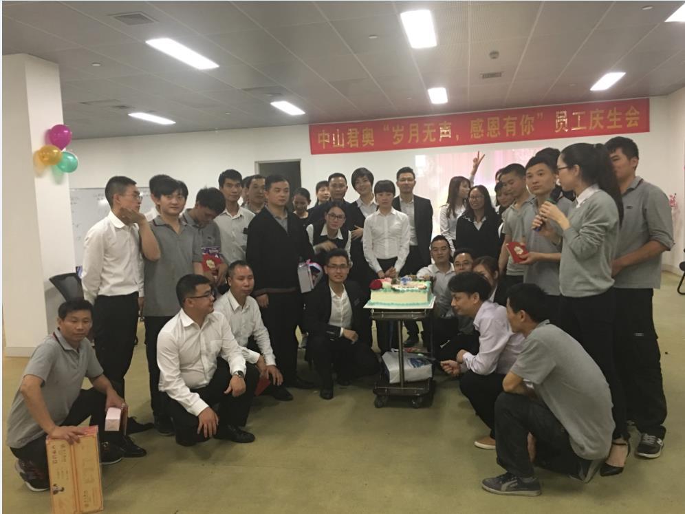 中山市广物君奥汽车销售服务有限公司_才通国际人才网_job001.cn