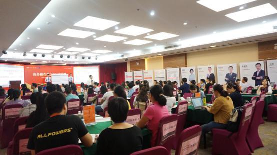 中山长财企业管理有限公司_才通国际人才网_job001.cn