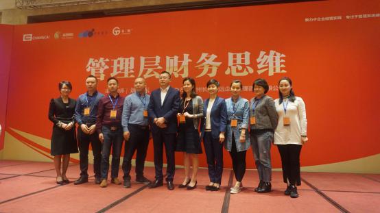 中山長財企業管理有限公司_才通國際人才網_job001.cn