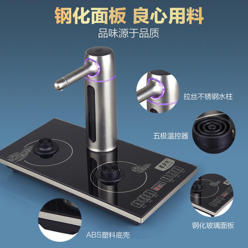 中山市茶享智能电器有限公司 _才通国际人才网_job001.cn