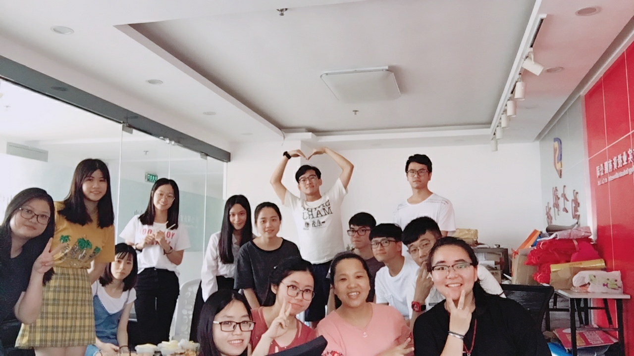 中山都市大数据传媒有限公司_才通国际人才网_job001.cn