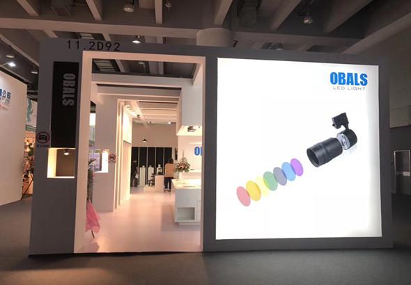 中山市澳宝斯照明电器有限公司_才通国际人才网_job001.cn