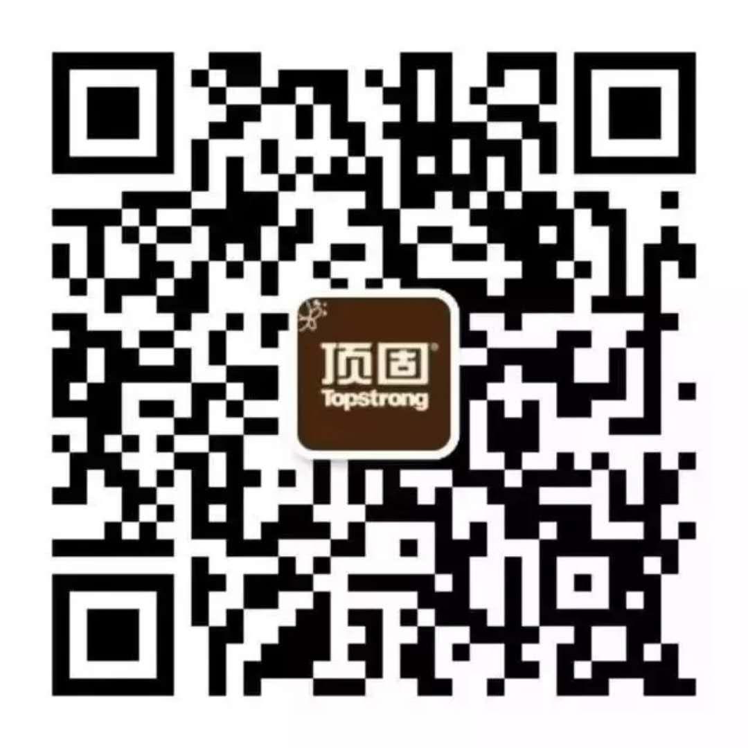 广东顶固集创家居股份有限公司_才通国际人才网_job001.cn