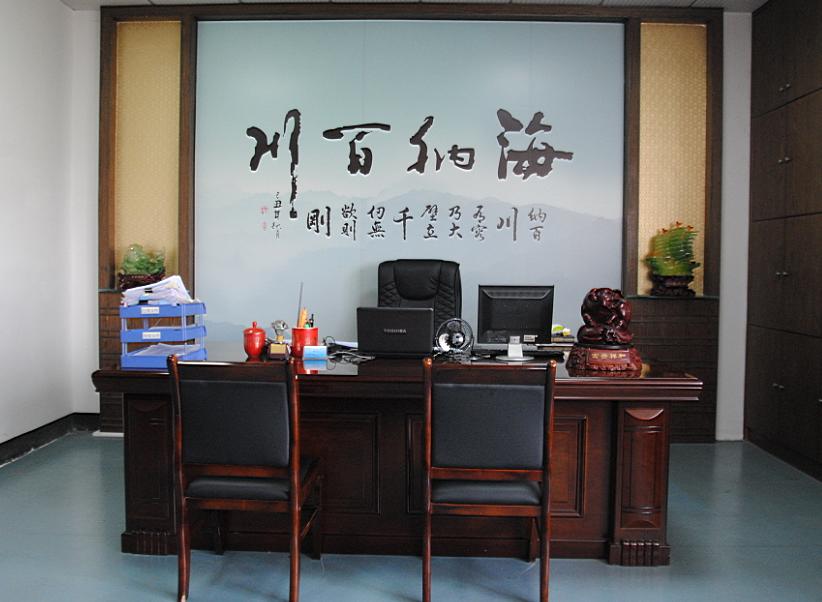 中山卓技实业发展有限公司_才通国际人才网_job001.cn