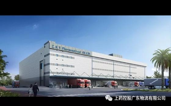上药控股广东物流有限公司_才通国际人才网_job001.cn