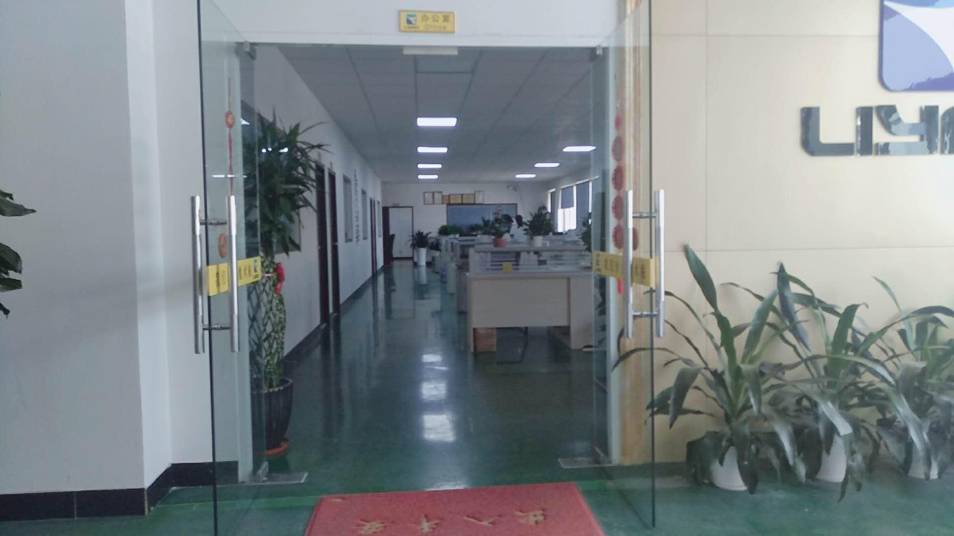 中山利耀织造有限公司_才通国际人才网_job001.cn