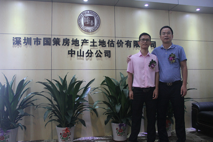 深圳市國策房地產土地估價有限公司中山分公司_才通國際人才網_www.kwujz.com
