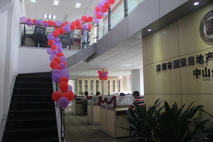 深圳市国策房地产土地估价有限公司中山分公司_才通国际人才网_www.f8892.com