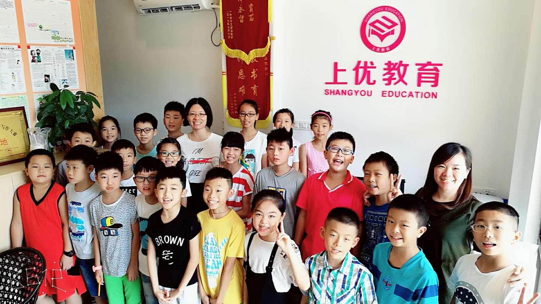 中山市西区上优爱能教育信息咨询中心_才通国际人才网_job001.cn