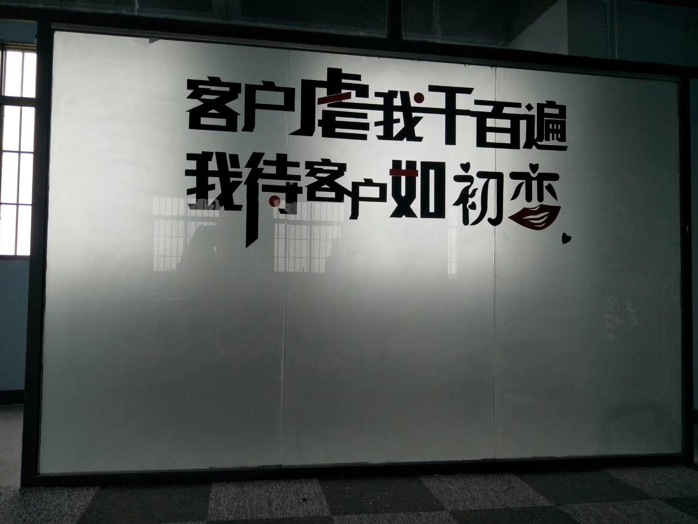 中山市纳美家具有限公司_才通国际人才网_job001.cn