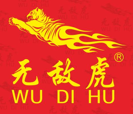 中山市无敌虎锁业有限公司._才通国际人才网_job001.cn