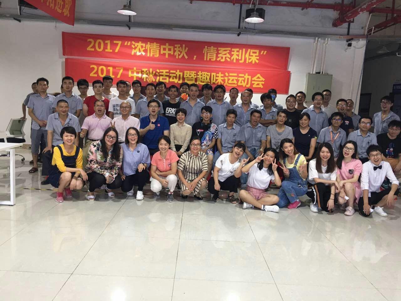 珠海市利保机器人有限公司_才通国际人才网_job001.cn