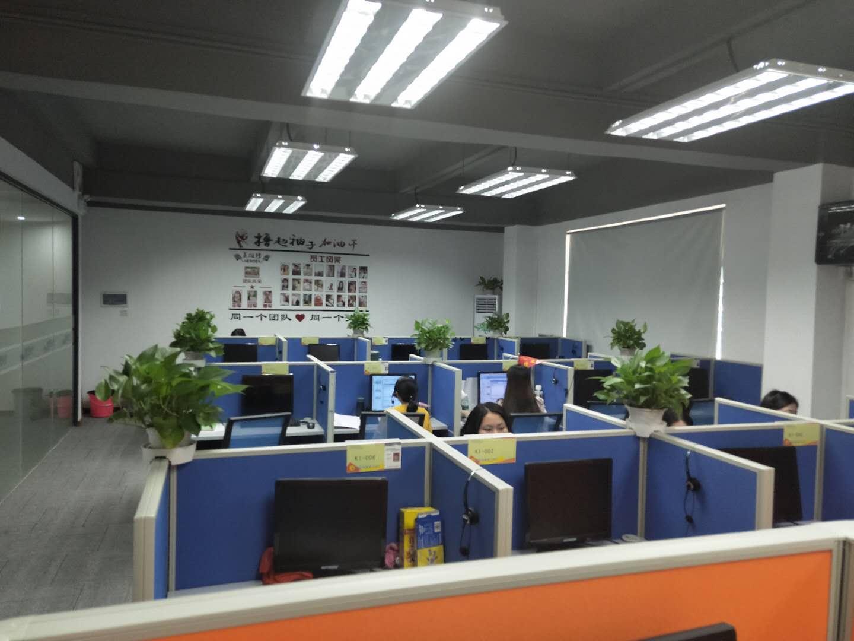 中山义云天网络工程有限公司_才通国际人才网_job001.cn