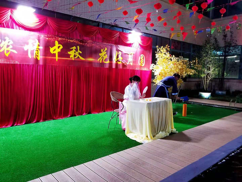 中山市评好照明科技有限公司 _才通国际人才网_job001.cn
