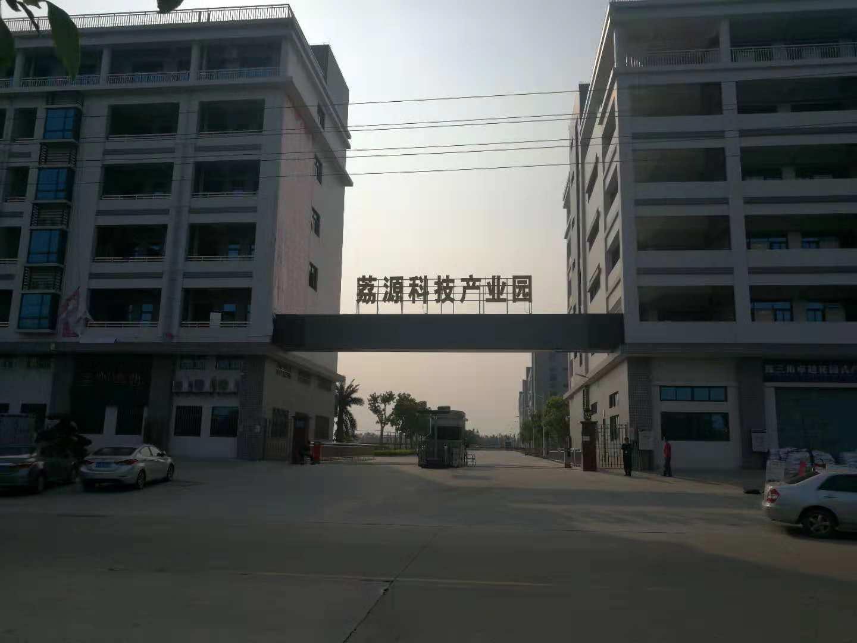 中山市沃思电子科技有限公司_才通国际人才网_job001.cn