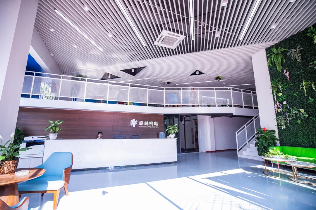 广东皓峰机电设备有限公司_才通国际人才网_job001.cn
