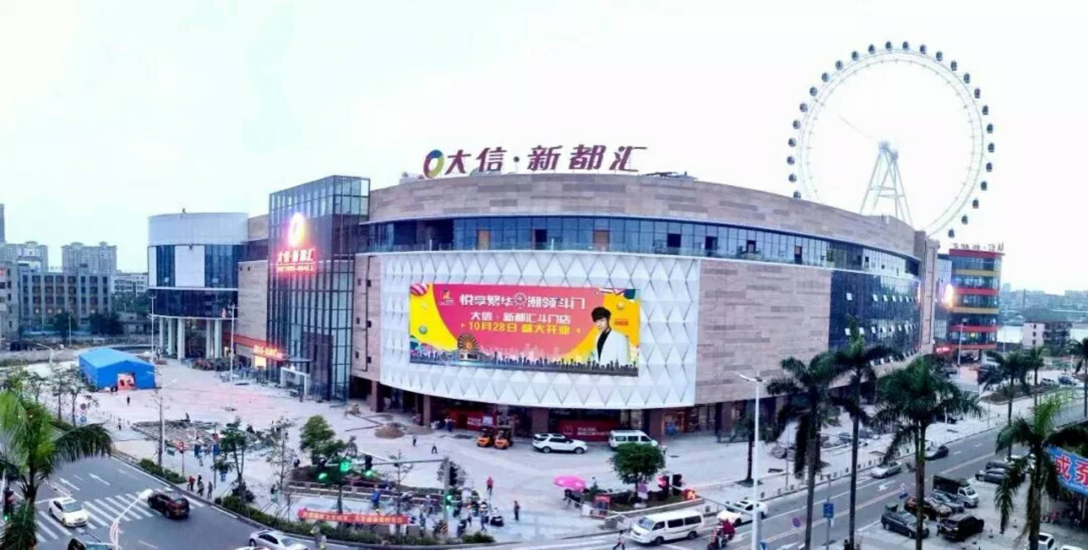 广东天讯达资讯科技股份有限公司_才通国际人才网_job001.cn